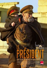 "Movie poster for ""The President"""