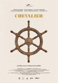 """Filmplakat für """"CHEVALIER"""""""