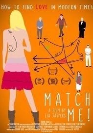 """Filmplakat für """"Match Me!"""""""
