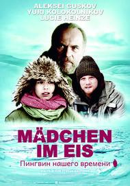 """Filmplakat für """"Mädchen im Eis"""""""