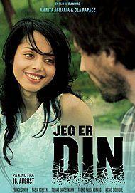 """Filmplakat für """"ICH BIN DEIN"""""""