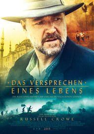 """Filmplakat für """"Das Versprechen eines Lebens"""""""