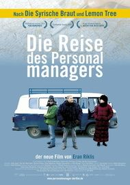 "Movie poster for ""The Human Resources Manager"""