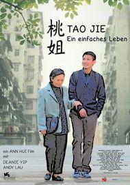 """Filmplakat für """"Tao Jie - Ein einfaches Leben"""""""
