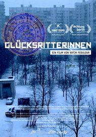 """Filmplakat für """"Glücksritterinnen"""""""