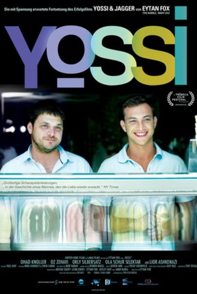 """Movie poster for """"Yossi"""""""