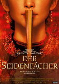 """Filmplakat für """"Der Seidenfächer"""""""