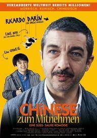 """Filmplakat für """"Chinese zum mitnehmen"""""""