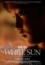 "Movie poster for ""WHITE SUN"""