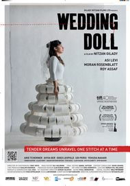 """Movie poster for """"WEDDING DOLL"""""""
