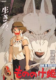 "Movie poster for ""PRINCESS MONONOKE"""