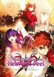 "Filmplakat für ""Fate/Stay Night: Heaven's Feel - I. Presage Flower"""