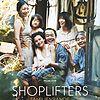 """Filmplakat für """"Shoplifters"""""""