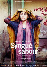 "Movie poster for ""SYNGUE SABOUR - PIERRE DE PATIENCE"""