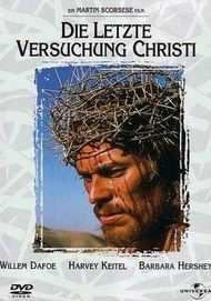 "Movie poster for ""The Last Temptation of Christ"""