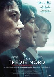 "Movie poster for ""DET TREDJE MORD"""
