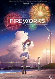 "Movie poster for ""FIREWORKS"""