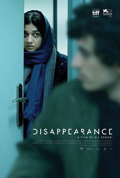 "Movie poster for ""DISAPPEARANCE"""