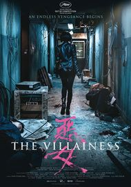 "Movie poster for ""THE VILLAINESS"""