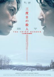 "Movie poster for ""THE THIRD MURDER"""