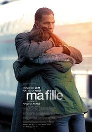 "Movie poster for ""MA FILLE"""