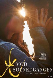 """Movie poster for """"MOD SOLNEDGANGEN"""""""