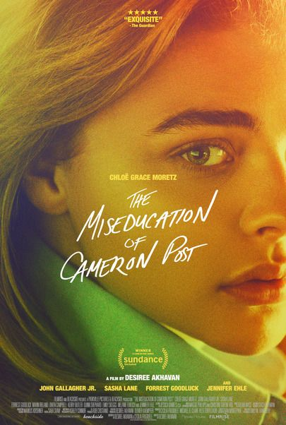 "Movie poster for ""THE MISEDUCATION OF CAMERON POST"""