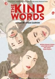 "Movie poster for ""THE KIND WORDS"""