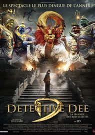 "Movie poster for ""Detective Dee: The Four Heavenly Kings"""