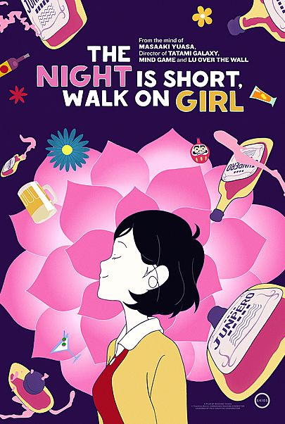 """Movie poster for """"THE NIGHT IS SHORT, WALK ON GIRL"""""""