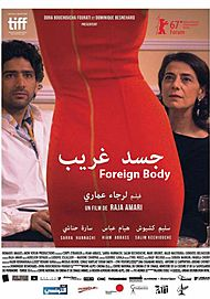 "Movie poster for ""FOREIGN BODY"""