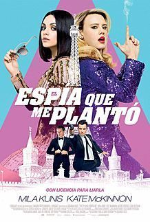 "Movie poster for ""EL ESPIA QUE ME PLANTO"""