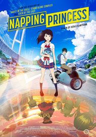 "Movie poster for ""NAPPING PRINCESS"""
