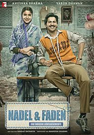 "Movie poster for ""Sui Dhaaga"""