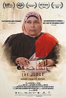 "Movie poster for ""THE JUDGE"""