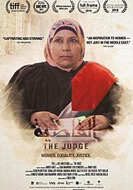 """Movie poster for """"THE JUDGE"""""""