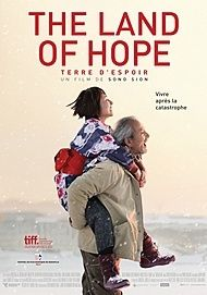 "Movie poster for ""THE LAND OF HOPE"""