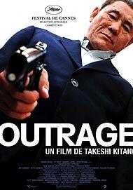 "Movie poster for ""AUTOREIJI"""