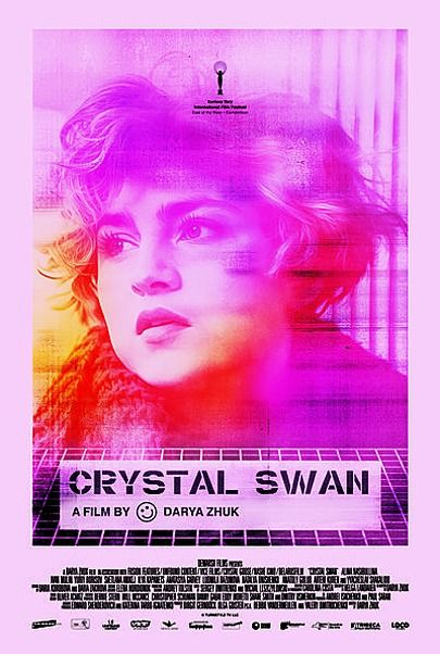 """Movie poster for """"CRYSTAL SWAN"""""""
