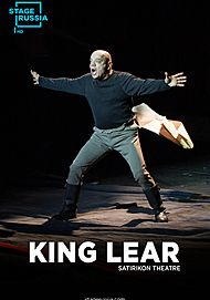 "Movie poster for ""KING LEAR - STAGE RUSSIA"""