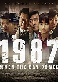 "Movie poster for ""1987: WHEN THE DAY COMES"""