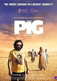 "Movie poster for ""PIG"""