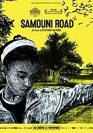 "Movie poster for ""SAMOUNI ROAD"""