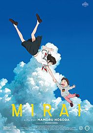 "Movie poster for ""MIRAI"""
