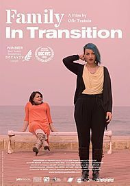 "Movie poster for ""FAMILY IN TRANSITION"""