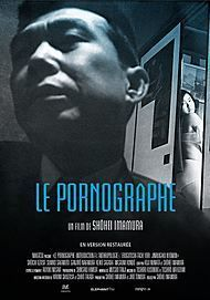 """Movie poster for """"THE PORNOGRAPHERS"""""""