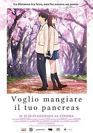 "Movie poster for "" I WANT TO EAT YOUR PANCREAS"""