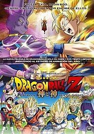 "Movie poster for ""DRAGON BALL Z: BATTLE OF GODS"""