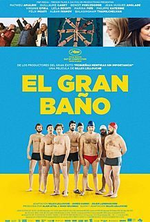 """Póster para """"EL GRAN BAÑO"""""""