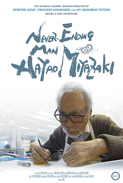 "Movie poster for ""NEVER ENDING MAN: HAYAO MIYAZAKI"""